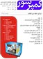 Microsoft Word - KI Magazine_01